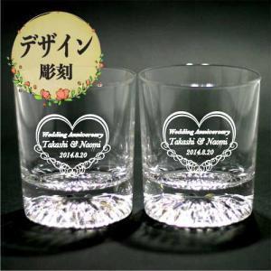名入れ デザイン彫刻 ペア ロックグラス 底面カット 結婚祝い 結婚記念品 ペアギフト 化粧箱付き|7colors-glassart