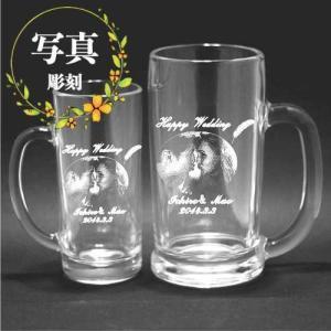 ペア写真彫刻大&中ビールジョッキ|7colors-glassart