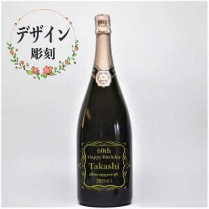 ダブルマグナム3000名入れ彫刻 特大スパークリングワイン ヘンケルトロッケン|7colors-glassart