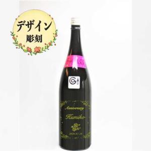 日本酒一升瓶名入れ彫刻 竹の露 黒純米大吟醸原酒 ウルトラ33 はくろすいしゅ|7colors-glassart