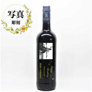 写真彫刻赤ワイン|7colors-glassart