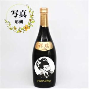 写真彫刻日本酒 初孫 純米大吟醸 祥瑞|7colors-glassart