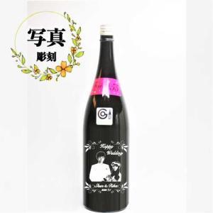 写真彫刻日本酒一升瓶 竹の露 黒純大原酒 ウルトラ33 はくろすいしゅ|7colors-glassart