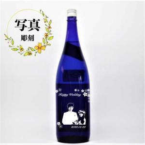写真彫刻日本酒一升瓶 竹の露 白露垂珠 jellyfish 純米大吟醸 |7colors-glassart