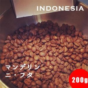 インドネシア リントン マンデリン ニ・フタ 200g(中深煎り)シングルオリジン スペシャルティコーヒー豆 自家焙煎 7dayscoffee
