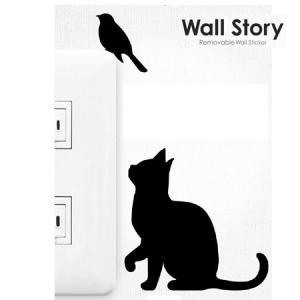 CAT LIFE 壁の中の気ままな暮らし ウォールステッカー 鳥発見 WS-CAT-01 メール便OK!の商品画像|ナビ