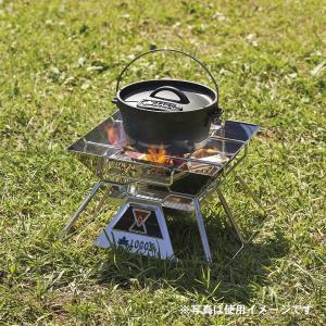LOGOS/ロゴス LOGOS the ピラミッドTAKIBI M ゴトク付きで料理も楽しめる本格焚火台 タキビ 組み立て10秒でコンパクト収納 串焼きプレート付き(送料無料) 7dials 07