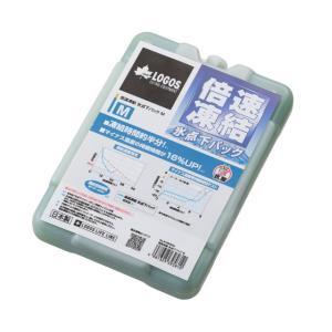 LOGOS/ロゴス 倍速凍結・氷点下パックM ...の関連商品8