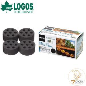 LOGOS/ロゴス エコココロゴスミニラウンドストーブ4 即着火で1分でバーベキューも可能 1個で約ステーキ4枚以上焼ける4個入りの商品画像|ナビ