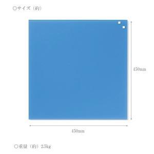 ナガ マグネットガラスボード45×45cm NAGA magnetic glass board ガラス素材のボードでマグネット留めも可能!マーカーも付属でメッセージボードにも!|7dials|02