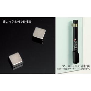 ナガ マグネットガラスボード45×45cm NAGA magnetic glass board ガラス素材のボードでマグネット留めも可能!マーカーも付属でメッセージボードにも!|7dials|12