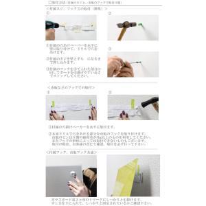 ナガ マグネットガラスボード45×45cm NAGA magnetic glass board ガラス素材のボードでマグネット留めも可能!マーカーも付属でメッセージボードにも!|7dials|03