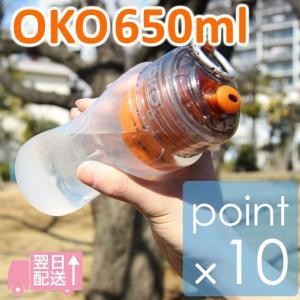 強力フィルター付き浄水ボトル OKO/オコ 650ml 強力なフィルターで水道水をおいしくろ過してくれる直飲み浄水ボトル|7dials