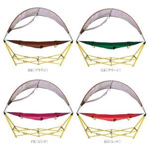 自立式ポータブルハンモック ルーフ付ハンモックシアターセット4色 ハンモックにルーフシート、カーテンシートでアウトドアでもプライベートスペース確保 7dials 03