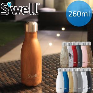 Swell bottle Lunchbox 260ml/スウェルボトル ランチボックス260ml 水筒 保温 おしゃれ 水筒 バニティバッグにもコンパクトサイズ 水筒直飲み|7dials