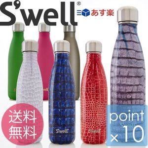 Swell bottle500ml/スウェルボトル500ml ライオット/エキゾティクス/エレメント riot/Exotics collection 水筒保冷おしゃれ水筒直飲みステンレスボトル