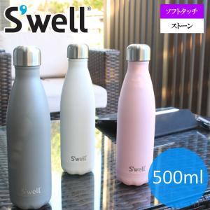 Swell bottle stone collection 500ml/スウェルボトル ストーンコレクション 水筒 保温 おしゃれ アメリカで話題のおしゃれ水筒が日本上陸!水筒直飲み|7dials