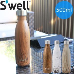 Swellbottle wood collection 500ml/スウェルボトル ウッドコレクション 水筒 保冷 おしゃれ水筒 水筒直飲みステンレスボトル|7dials