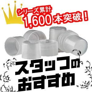 vapur/ヴェイパー 替え用ボトルキャップ(500ml、400mlタイプに対応)2スポーツキャップ、2スクリューキャップ、2カバーキャップ|7dials