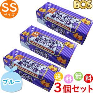 うんちが臭わない袋 BOS ボス ペット用 SS サイズ 200枚入 3個セット 防臭袋 猫用 トイ...