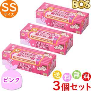 おむつが臭わない袋 BOS ボス ベビー用 SS サイズ 200枚入 3個セット 防臭袋 おむつ袋 ...