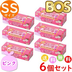 おむつが臭わない袋 BOS ボス ベビー用 SS サイズ 200枚入 6個セット 防臭袋 おむつ袋 ...