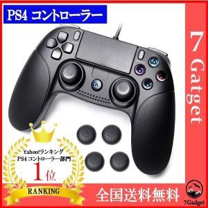 PS4 コントローラー バージョン5.55対応 有線 DUALSHOCK 4 USB 接続 PS4 PS3 PC 振動機能 対応 日本語説明書付き&一年保証付き ブラック