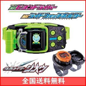 対象年齢 :3歳以上・使用電池:単4x3(別売)、LR44x6(付属) 電池種別 :電池は別売りのた...