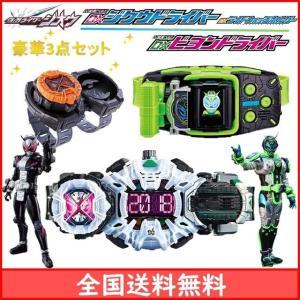 対象年齢 :3歳以上・使用電池:単4(別売) 電池種別 :電池は別売りのため別途ご購入ください。  ...