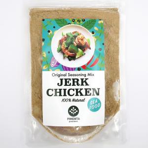 ドライ ジャークスパイス シーフード用 Pimenta(ピメンタ) -Dry Jerkseasoning for Seafood|7inchism-gourmet