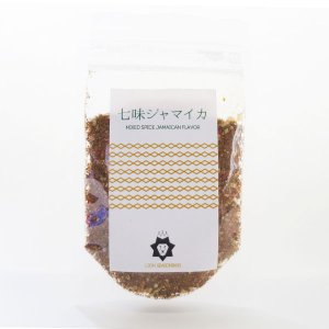 七味ジャマイカ LION SEASONINGS|7inchism-gourmet