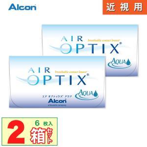 エア オプティクス アクア 2箱セット(1箱6枚入り)/アルコン/エアオプティクス/エアオプ/2週間/コンタクトレンズ
