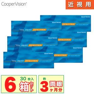 ワンデーアクエア エボリューション 6箱セット(1箱30枚入り)要処方箋 クーパービジョン ワンデー エボリューション 1日使い捨て コンタクトレンズ
