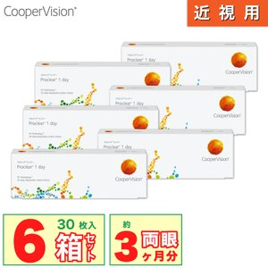 プロクリアワンデー 6箱セット(1箱30枚入り)要処方箋 クーパービジョン 1日使い捨て コンタクトレンズ(ワンデーアクエアプロシーの後継商品です。)