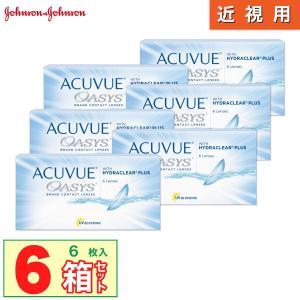 アキュビューオアシス 6箱セット(1箱6枚入り...の関連商品9