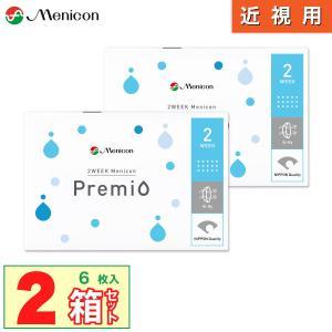 2week メニコンプレミオ 2箱セット(1箱6枚入り) メニコン 2週間使い捨て|7lens