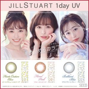 国内正規品 [ 2箱 セット ] JILL STUART 1day UV(1箱10枚入り) シード ...
