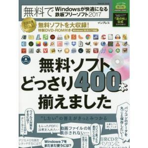 パソコンを使っていると、趣味や仕事で頻繁に行なう操作に複雑な手順が必要だったり、以前のWindows...