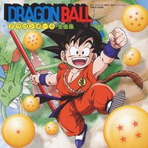 サウンドトラック / アニメ (Anime) / ドラゴンボール 全曲集CDの商品画像|ナビ