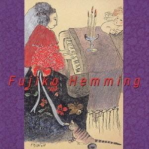 CD Fujiko Hemming(フジ子・ヘミング) こころの軌跡 VICC-60628の商品画像|ナビ