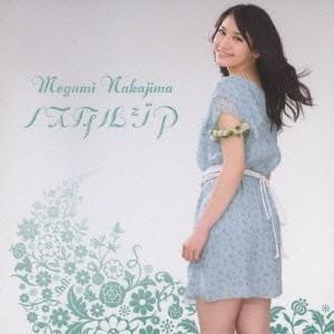 ノスタルジア / 中島愛 (CD)の商品画像|ナビ