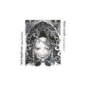 サウンドトラック / 送料無料/ ゲーム ミュージック / ニーア ゲシュタルト & レプリカント オリジナル・サウンドトラックCDの商品画像|ナビ