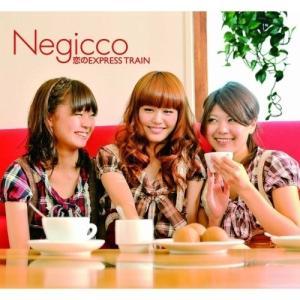 J-POP / Negicco ネギッコ / 恋のEXPRESS TRAINCD Maxiの商品画像|ナビ