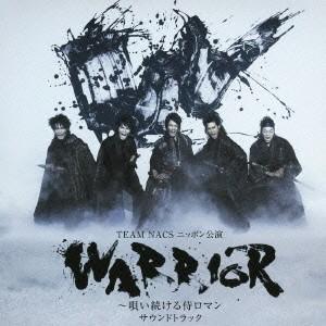 TEAM NACSニッポン公演「WARRIOR〜唄い続ける侍ロマン」サウンドトラックの商品画像|ナビ