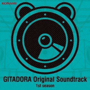 「GITADORA」Original Soundtrack 1st seasonの商品画像|ナビ