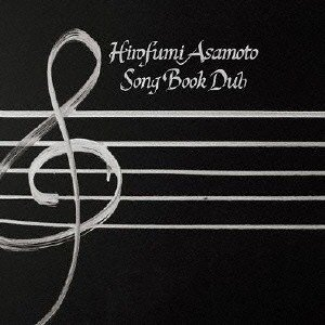 日本を代表するサウンド・プロデューサー、朝本浩文の本人名義による初のソロ・アルバム。UAの「情熱」「...