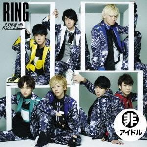 超特急/RING(指定席盤)の商品画像 ナビ