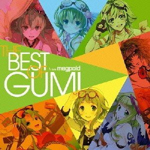 EXIT TUNES PRESENTS THE BEST OF GUMI from Megpoidの商品画像 ナビ