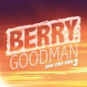 ベリーグッドマン/Sing Sing Sing 3の商品画像|ナビ