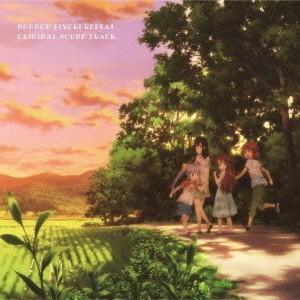 水谷広実/「のんのんびより りぴーと」オリジナルサウンドトラックの商品画像|ナビ